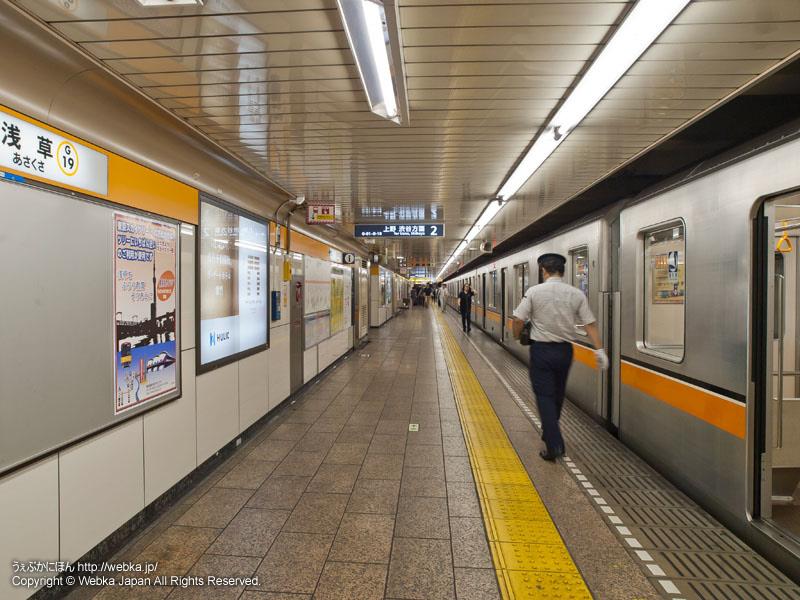 東京メトロ銀座線 浅草駅のホーム - photo3