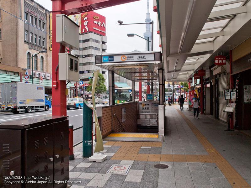 東京メトロ銀座線 浅草駅出入口 - photo4
