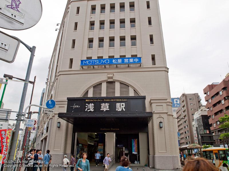 東武伊勢崎線(東武スカイツリーライン)浅草駅 - photo5