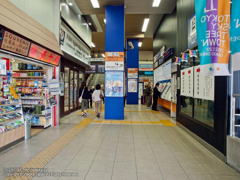 東武伊勢崎線(東武スカイツリーライン)浅草駅 通路 - photo6