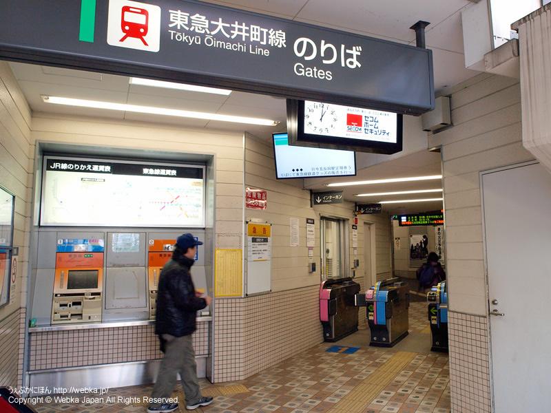 北千束駅改札 - photo4