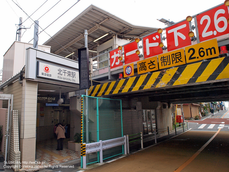 北千束駅入口 - photo3