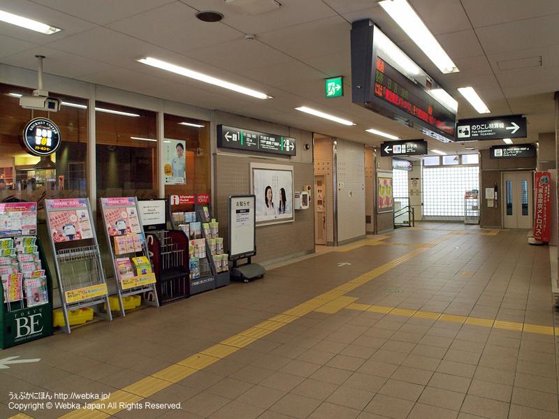 洗足駅の構内 - photo6