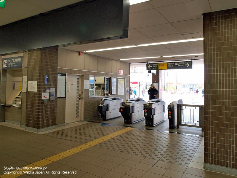 洗足駅の改札 - photo7
