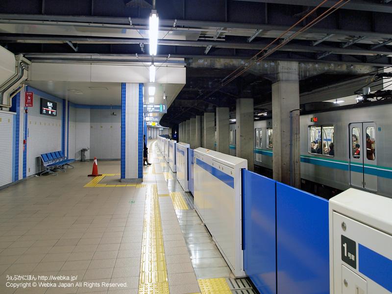 洗足駅のホーム - photo5