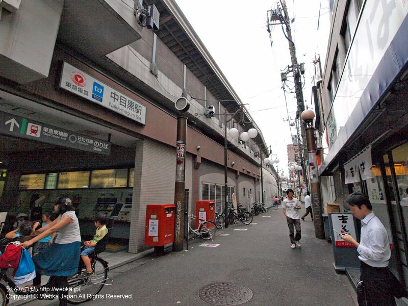 中目黒駅の駅前 - photo3