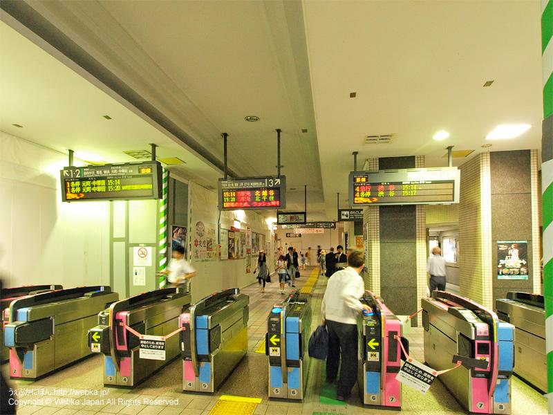 中目黒駅の自動改札 - photo7