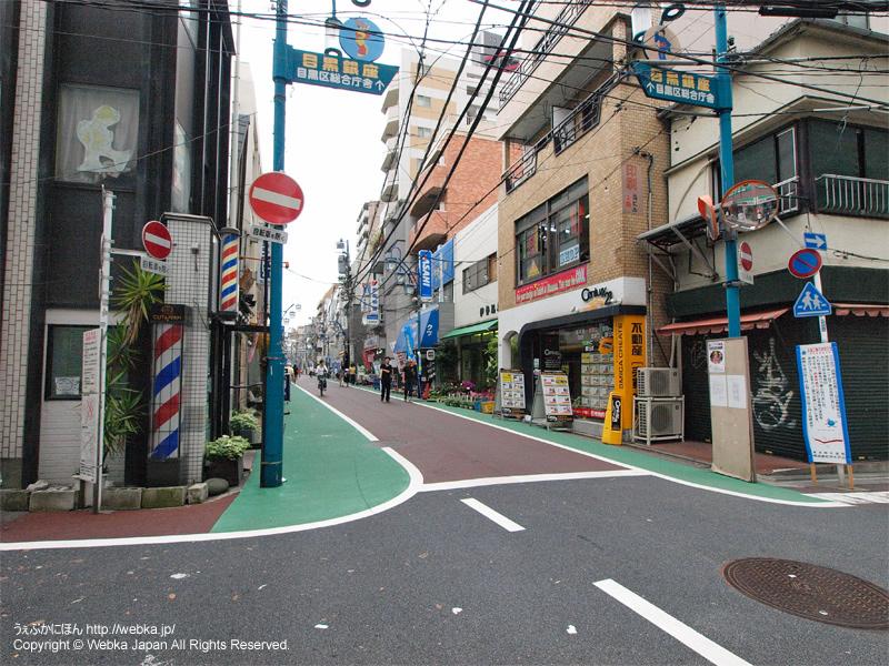 目黒銀座商店街 - photo17