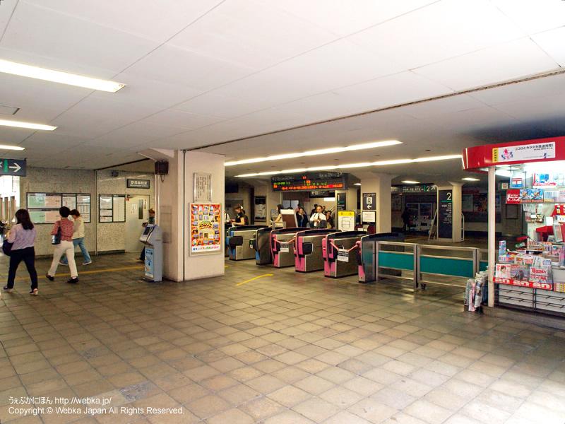 祐天寺駅の改札 - photo9