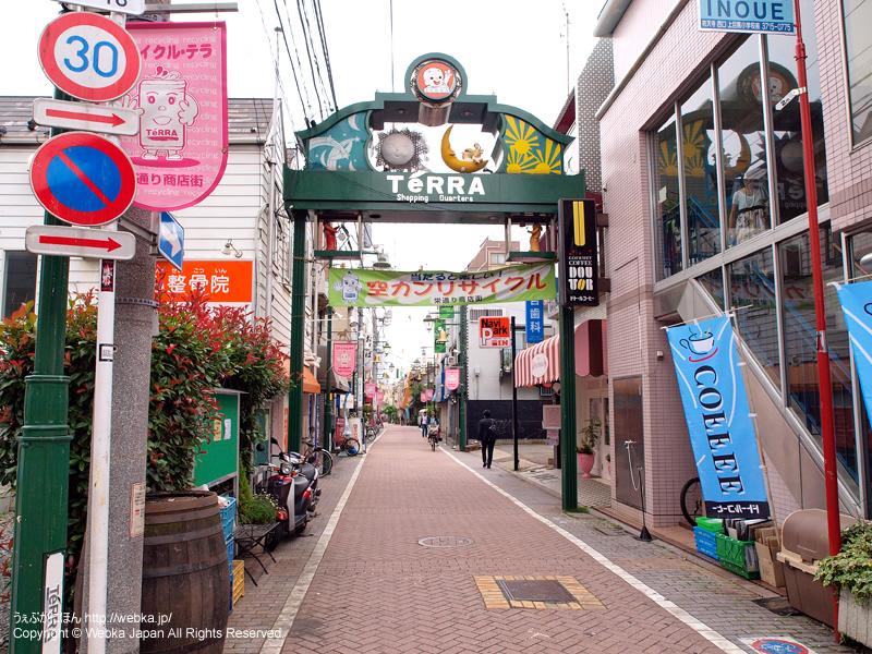 祐天寺栄通り商店街 - photo16