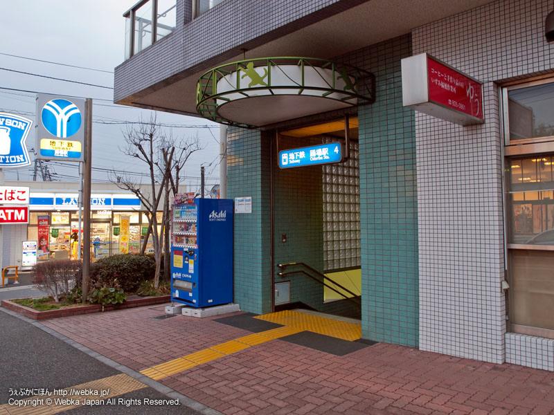 踊場駅4番出入口 - photo8