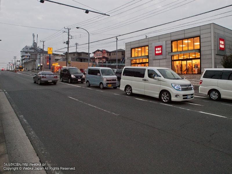 長後街道(神奈川県道22号横浜伊勢原線)とユニクロ 踊場店 - photo11