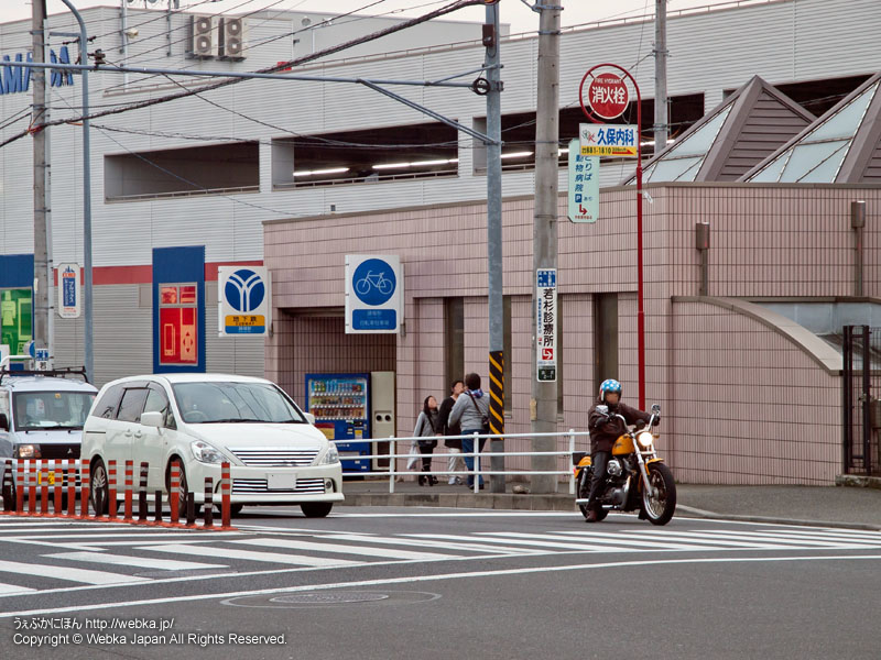 踊場駅1番出入口 - photo3