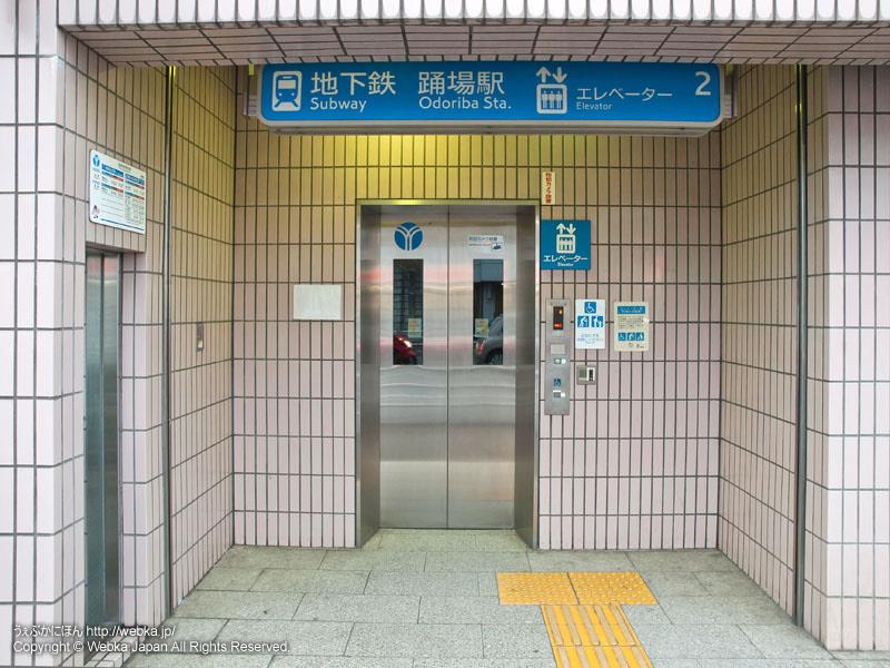 踊場駅2番出入口 エレベーター - photo7