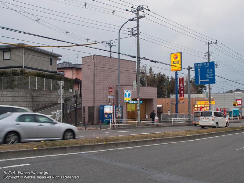 踊場駅3番出入口 - photo5