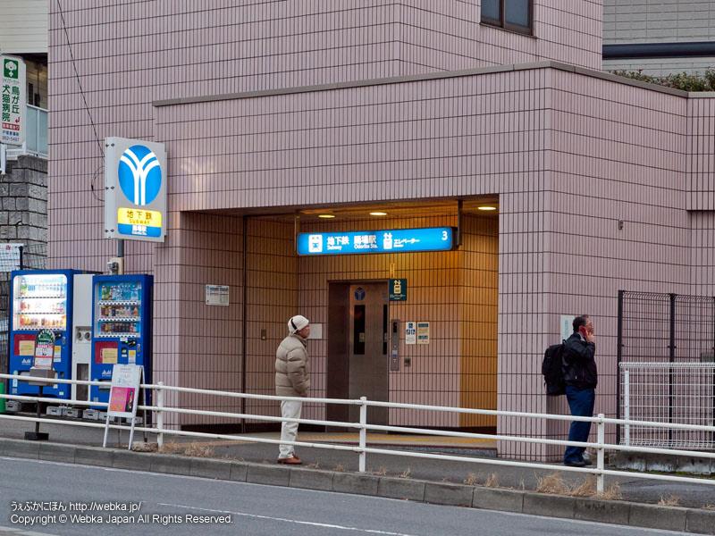 踊場駅の写真 - photo2