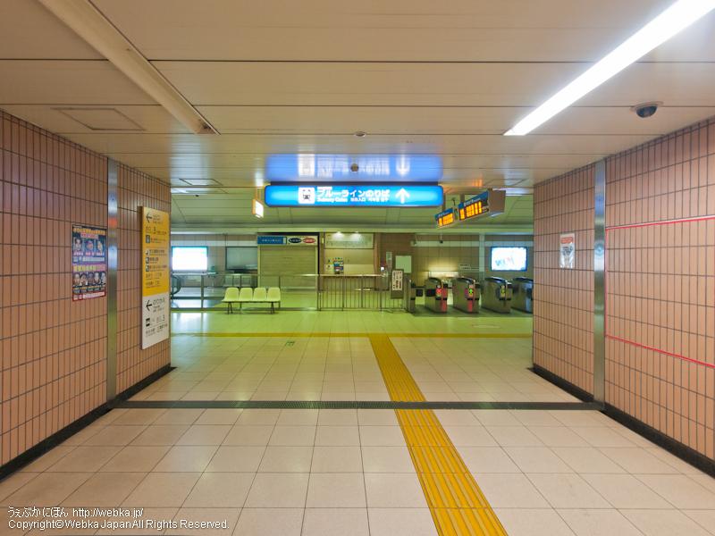 踊場駅 改札 - photo9