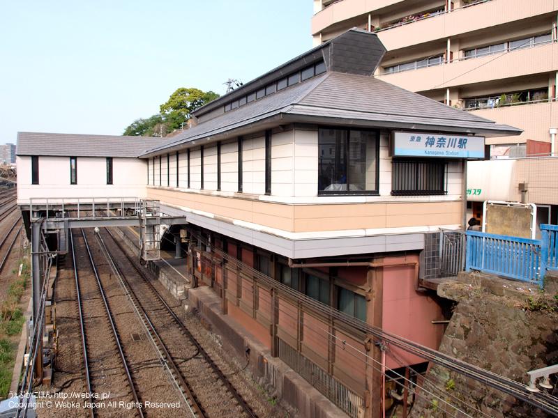 神奈川駅の写真 - photo2