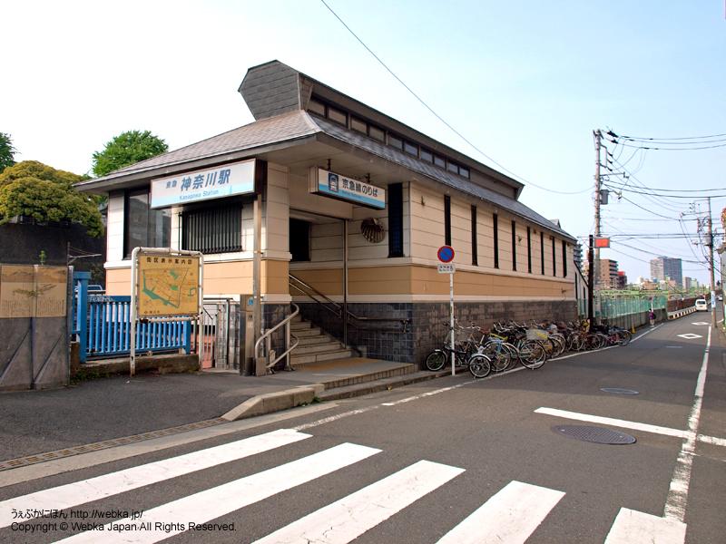 神奈川駅の駅舎 - photo3