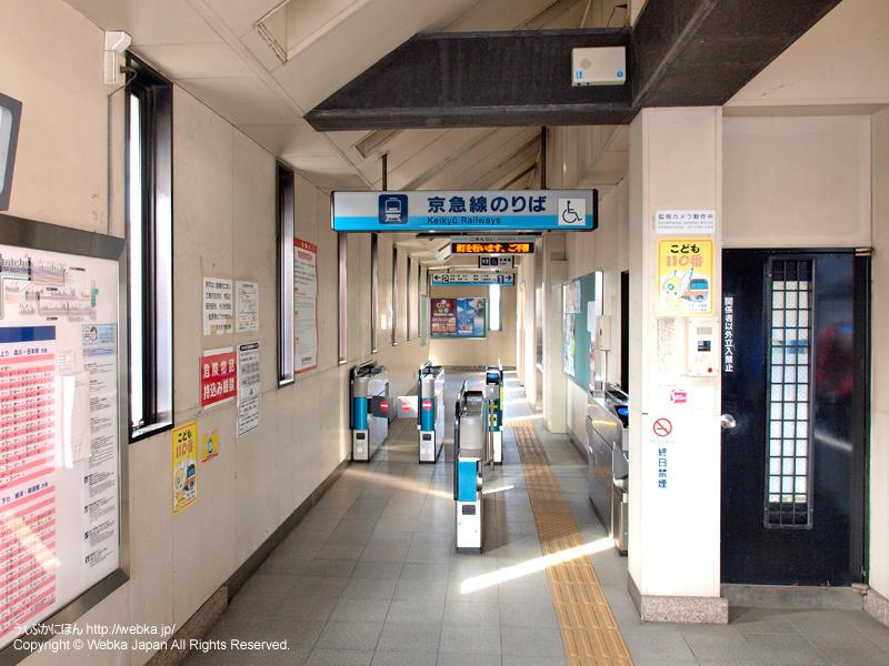 神奈川駅改札 - photo4