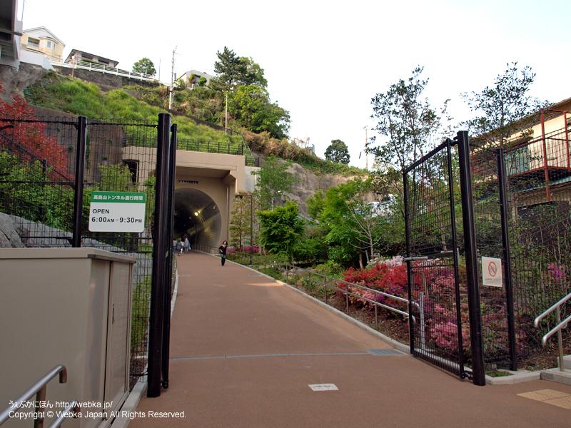 東横フラワー緑道と高島山トンネル - photo15