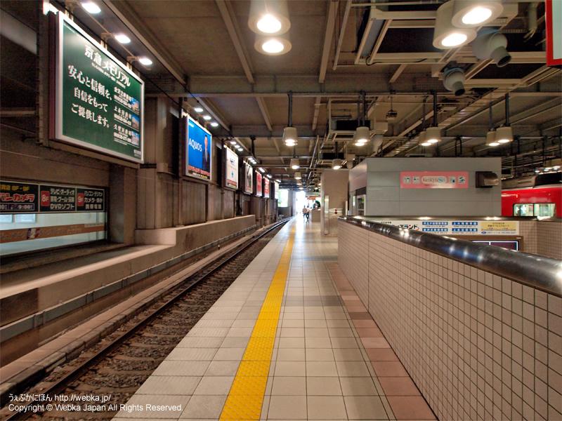 上大岡駅のホーム - photo4