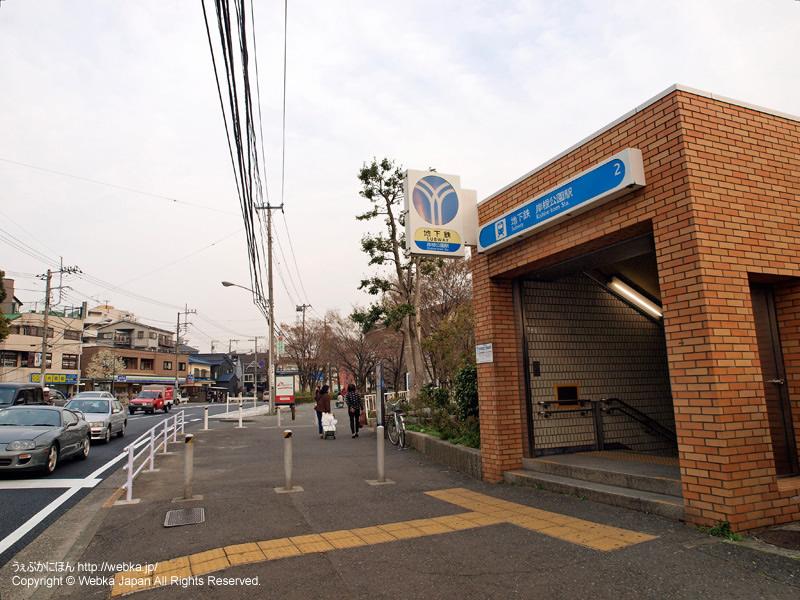 岸根公園駅2番出入口と横浜上麻生道路 - photo3