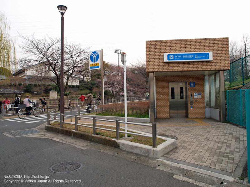 岸根公園駅エレベーター - photo4