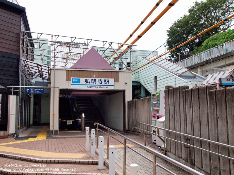 弘明寺駅[京急]の写真 - photo2