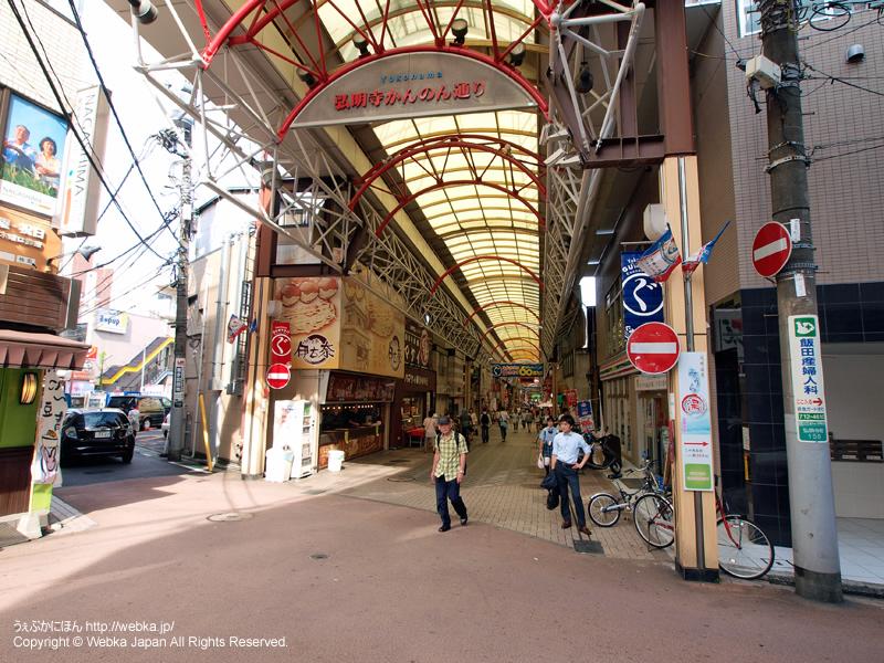 弘明寺かんのん通り商店街 - photo14