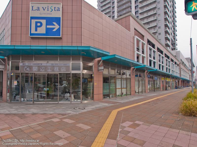 らびすた新杉田前の歩道 - photo15