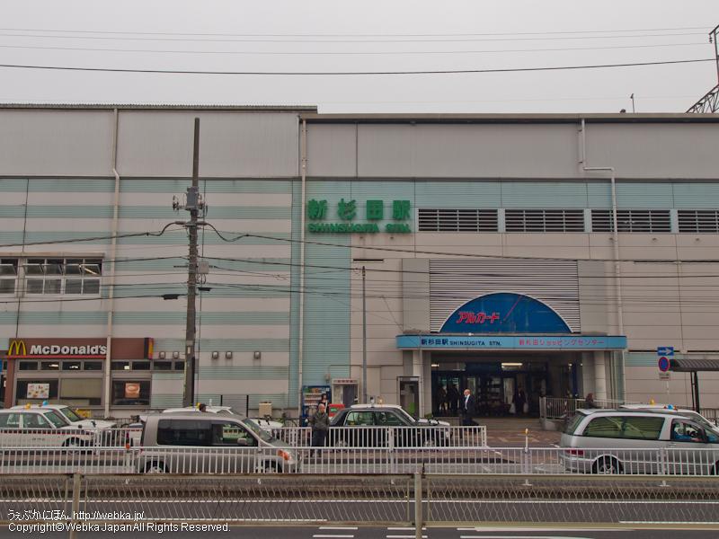 新杉田駅の写真 - photo2