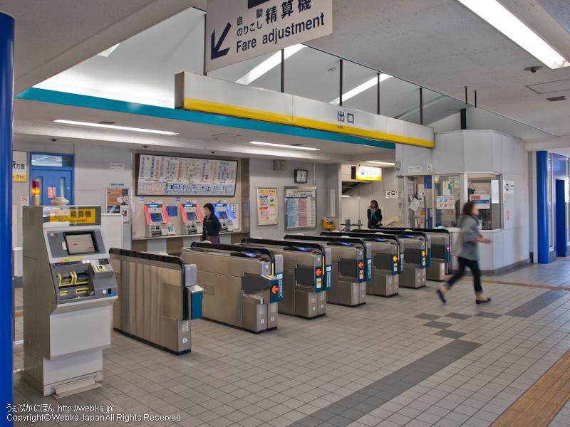杉田駅 改札 - photo4