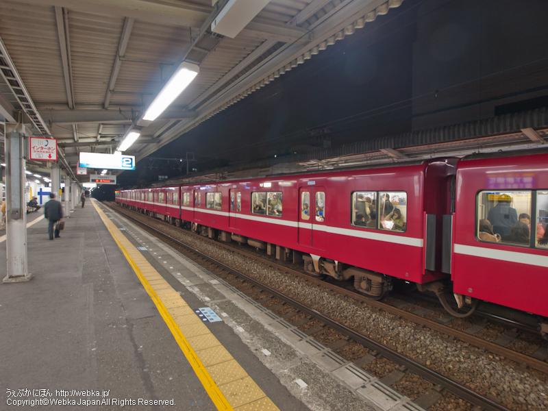 杉田駅 2番ホーム - photo5