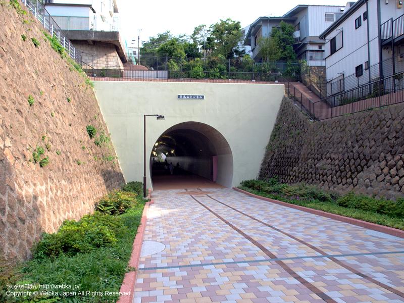東横フラワー緑道の高島山トンネル - photo18