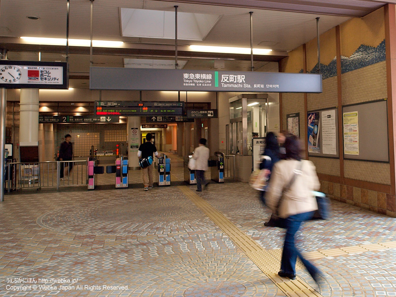 反町駅改札 - photo4