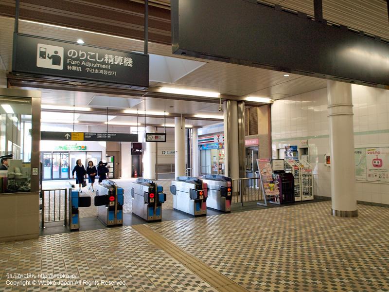 反町駅改改札 - photo5