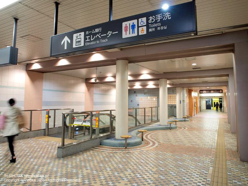 反町駅構内 - photo6