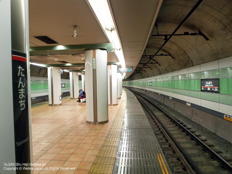 反町駅2番線ホーム - photo8