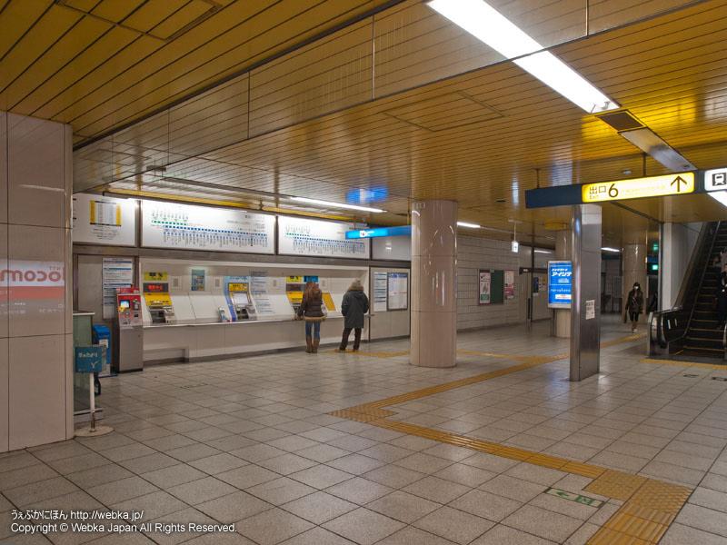 横浜市営地下鉄ブルーライン戸塚駅のきっぷ売り場 - photo9