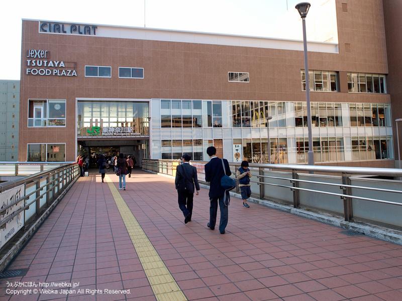 ペデストリアンデッキで連絡する東神奈川駅東口 - photo18