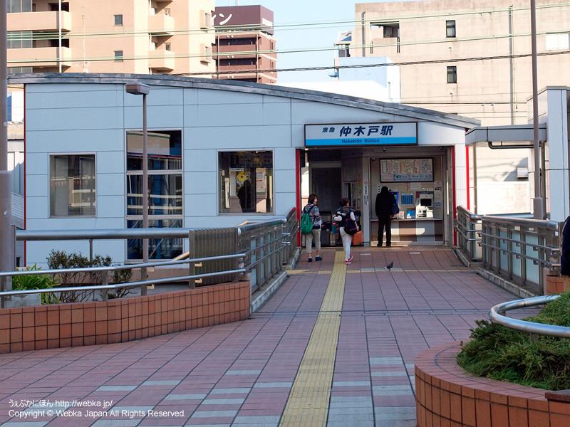 仲木戸駅2番ホーム改札 - photo6
