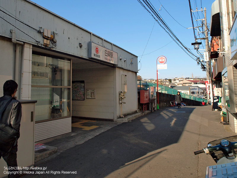白楽駅東口の駅前 - photo4