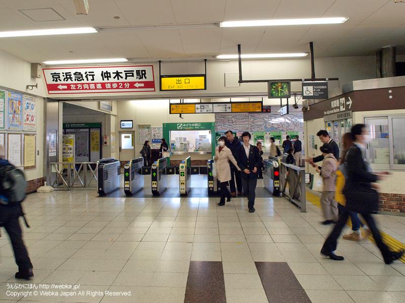 東神奈川駅改札 - photo8