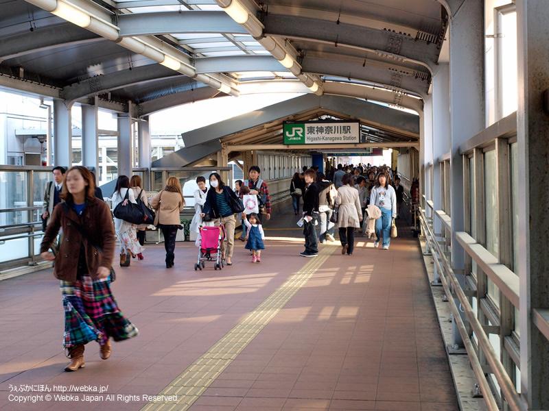 東神奈川駅の写真 - photo2