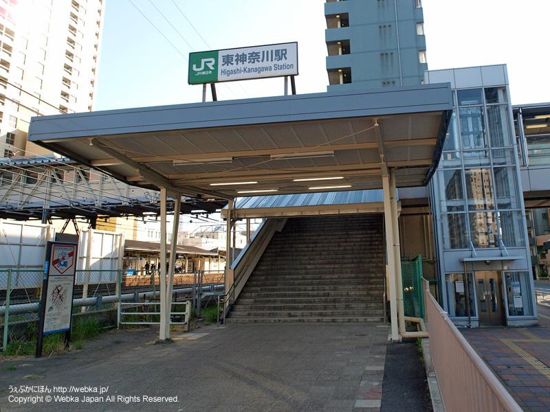 東神奈川駅西口 - photo5