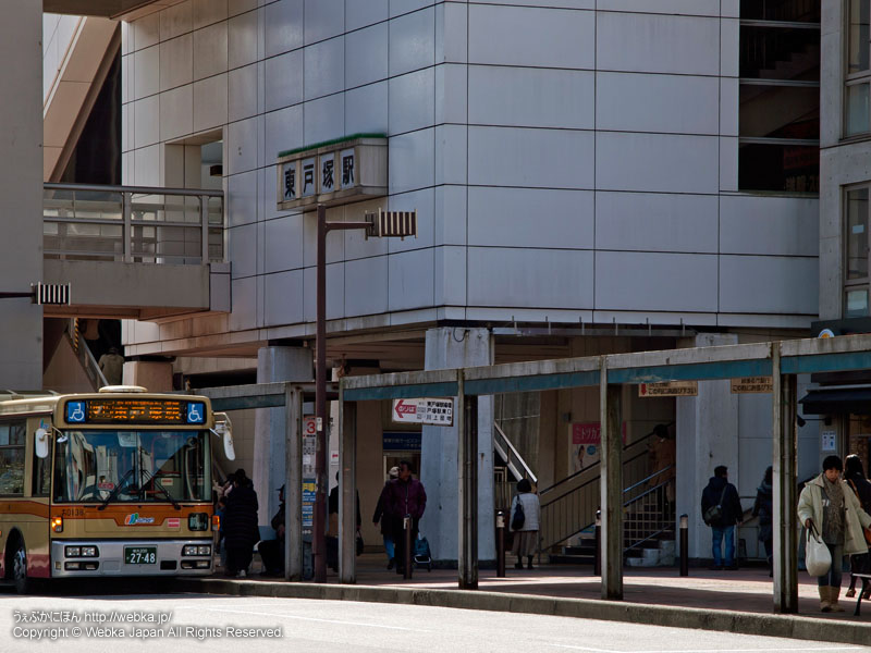 東戸塚駅の写真 - photo2