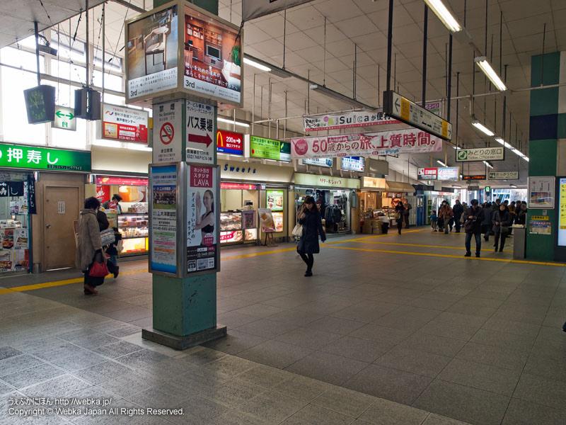 JR東戸塚駅 通路 - photo8