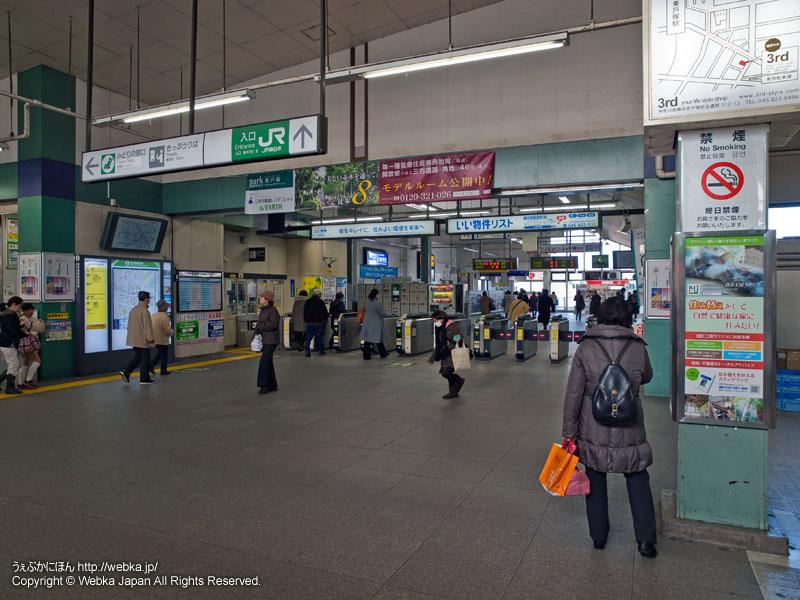 JR東戸塚駅 改札 - photo9