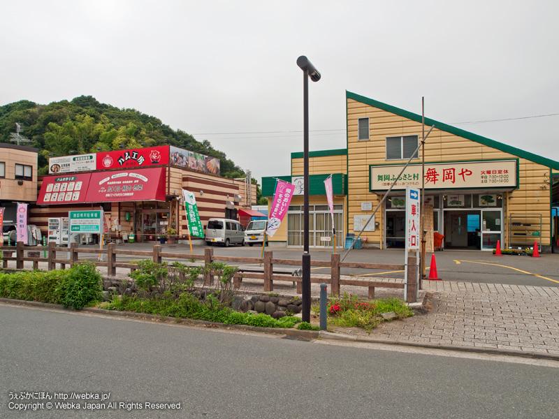舞岡ふるさと村のお店 - photo13